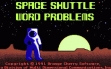 Логотип Emulators Space Shuttle Word Problems