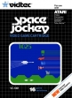 logo Emulators SPACE JOCKEY [USA]
