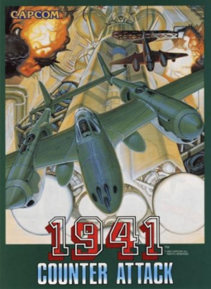 1941: COUNTER ATTACK [JAPAN] (CLONE) image
