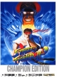 Logo Emulateurs STREET FIGHTER II' : CHAMPION EDITION (CLONE)