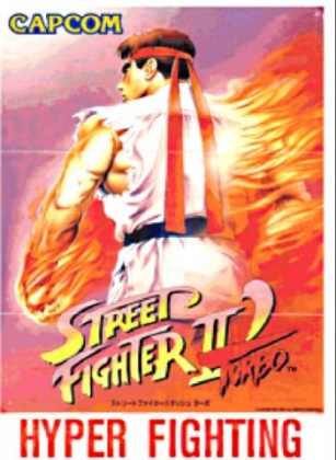 Street Fighter Ii Turbo Hyper Fighting Japan Clone Capcom Play System 1 Cps1 Rom Download Wowroms Com