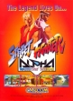 Логотип Emulators STREET FIGHTER ALPHA: WARRIORS' DREAMS [USA] (CLONE)