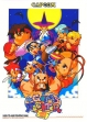 Logo Emulateurs POCKET FIGHTER [JAPAN] (CLONE)
