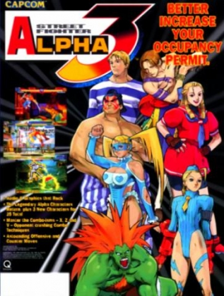 STREET FIGHTER ALPHA 3 [EUROPE] image