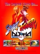 Logo Emulateurs STREET FIGHTER ALPHA: WARRIORS' DREAMS [USA] (CLONE)