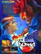 logo Emulators STREET FIGHTER ZERO 2 [ASIA] (CLONE)