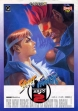 logo Emulators STREET FIGHTER ZERO 2 [JAPAN] (CLONE)