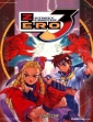 Logo Emulateurs STREET FIGHTER ZERO 3 [JAPAN] (CLONE)