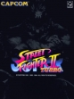Logo Emulateurs SUPER STREET FIGHTER II X: GRAND MASTER CHALLENGE [JAPAN] (CLONE)