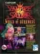 Logo Emulateurs VAMPIRE SAVIOR: THE LORD OF VAMPIRE [EUROPE] (CLONE)