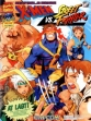 logo Emulators X-MEN VS. STREET FIGHTER [JAPAN] (CLONE)