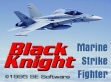 Логотип Emulators Black Knight Marine Strike Fighter (1995)
