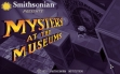 Logo Emulateurs Mystery at the Museums (1993)