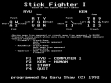 logo Emulators Stick Fighter I (1991)