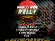 Logo Emulateurs World Wide Rally (1997)