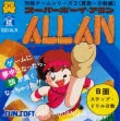 logo Emulators SUPER BOY ALLAN [JAPAN]