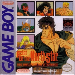 Hokuto No Ken Seizetsu Juuban Shoubu Japan Nintendo Gameboy Gb Rom Download Wowroms Com