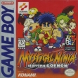 Logo Emulateurs Mystical Ninja Starring Goemon (USA) (SGB Enhanced)