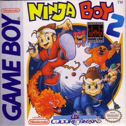 Ninja Boy 2 (USA, Europe) image