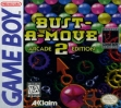Logo Emulateurs Puzzle Bobble GB (Japan)