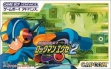 Logo Emulateurs Battle Network Rockman EXE 2 [Japan]