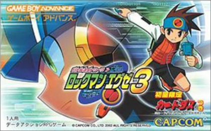 Battle Network Rockman EXE 3 [Japan] image