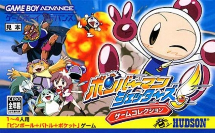 Bomber Man Jetters : Game Collection [Japan] image