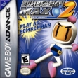logo Emuladores Bomberman Max 2 Blue Advance [USA]