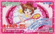 logo Emulators Cardcaptor Sakura : Sakura Card de Mini Game [Japan]