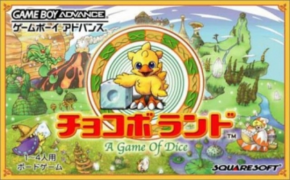 Chocobo Land : A Game of Dice [Japan] image