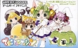 logo Emulators Di Gi Charat : DigiCommunication [Japan]
