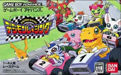 Digimon Racing [Japan] image