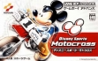 logo Emulators Disney Sports - Motocross [Japan]