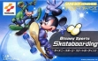 logo Emulators Disney Sports Skateboarding [Japan]