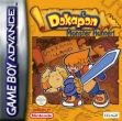 Логотип Emulators Dokapon Monster Hunter [USA]