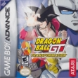 Logo Emulateurs Dragon Ball GT : Transformation [USA]