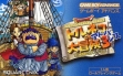 logo Emuladores Dragon Quest Characters : Torneko no Daibouken 3 Advance, Fushigi no Dungeon [Japan]