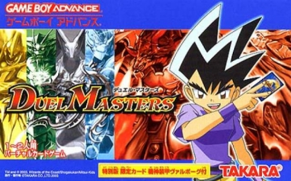 Duel Masters [Japan] image