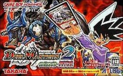Duel Masters 2 Invincible Advance Japan Nintendo Gameboy Advance Gba Rom Download Wowroms Com