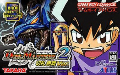 duel masters gba rom