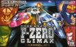logo Emulators F-Zero : Climax [Japan]