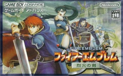 Fire Emblem : Rekka no Ken [Japan] image