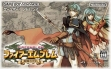 Логотип Emulators Fire Emblem : Seima no Kouseki [Japan]