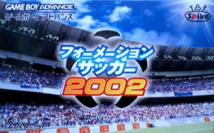Formation Soccer 2002 [Japan] image