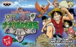 logo Emulators From TV Animation One Piece : Nanatsu-jima no Daihihou [Japan]