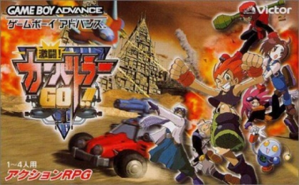 Gekitou! Car Battler Go!! [Japan] image