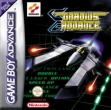 logo Emulators Gradius Advance [Europe]