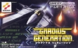 Logo Emulateurs Gradius Generation [Japan]