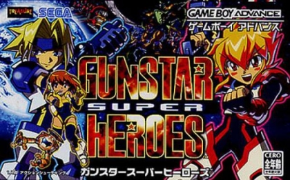 Gunstar Super Heroes [Japan] image