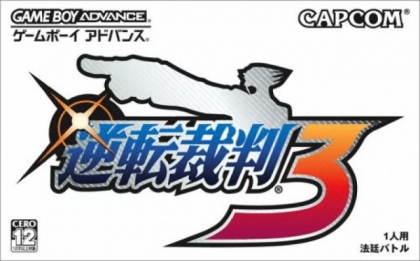 Gyakuten Saiban 3 [Japan] image